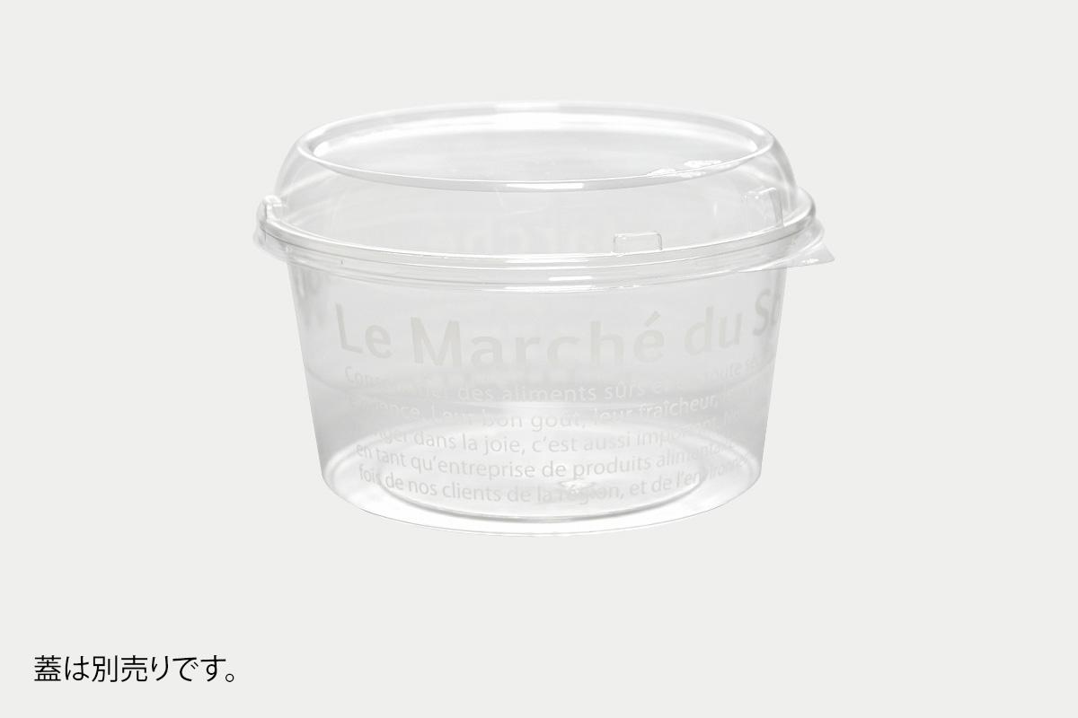 マルチカップ650LeMarche