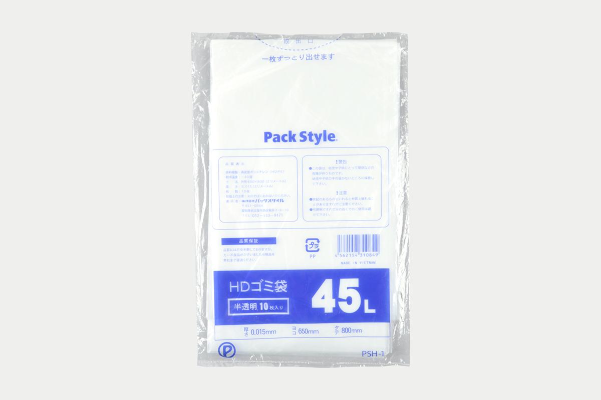 HDゴミ袋45L  半透明   PSH-1