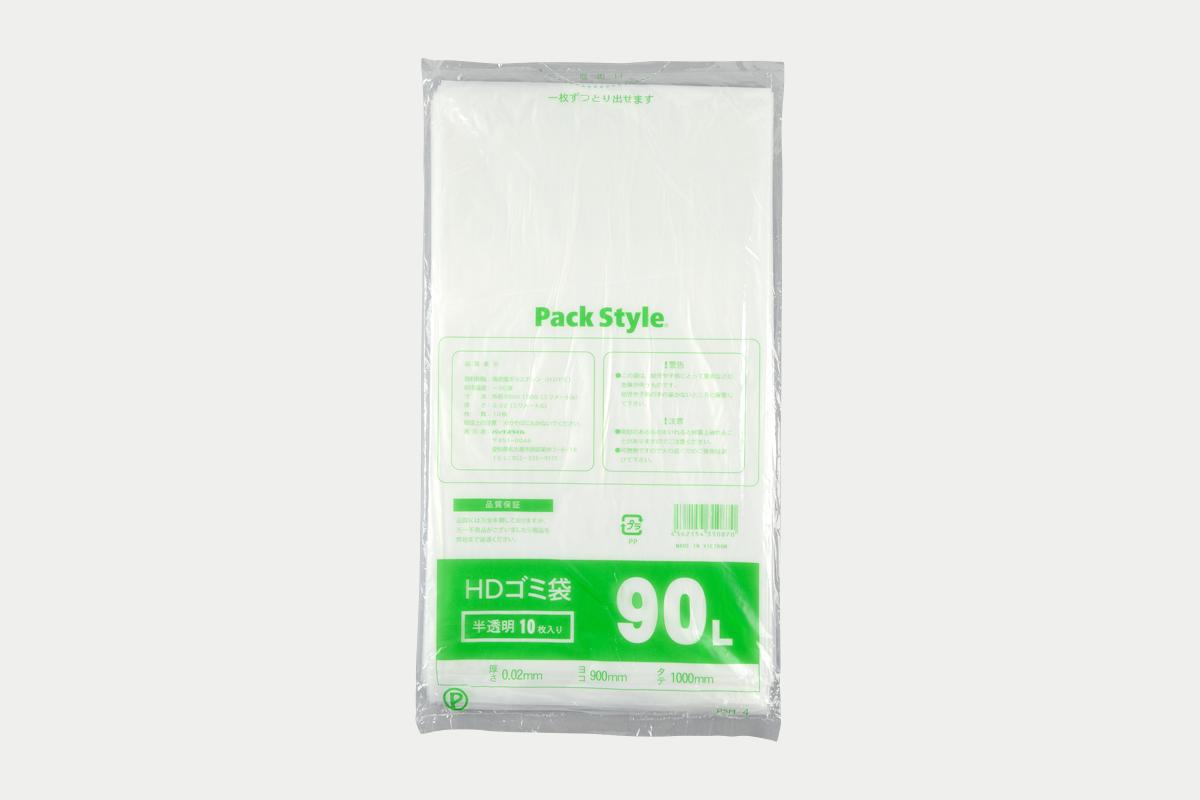 HDゴミ袋90L  半透明  PSH-4