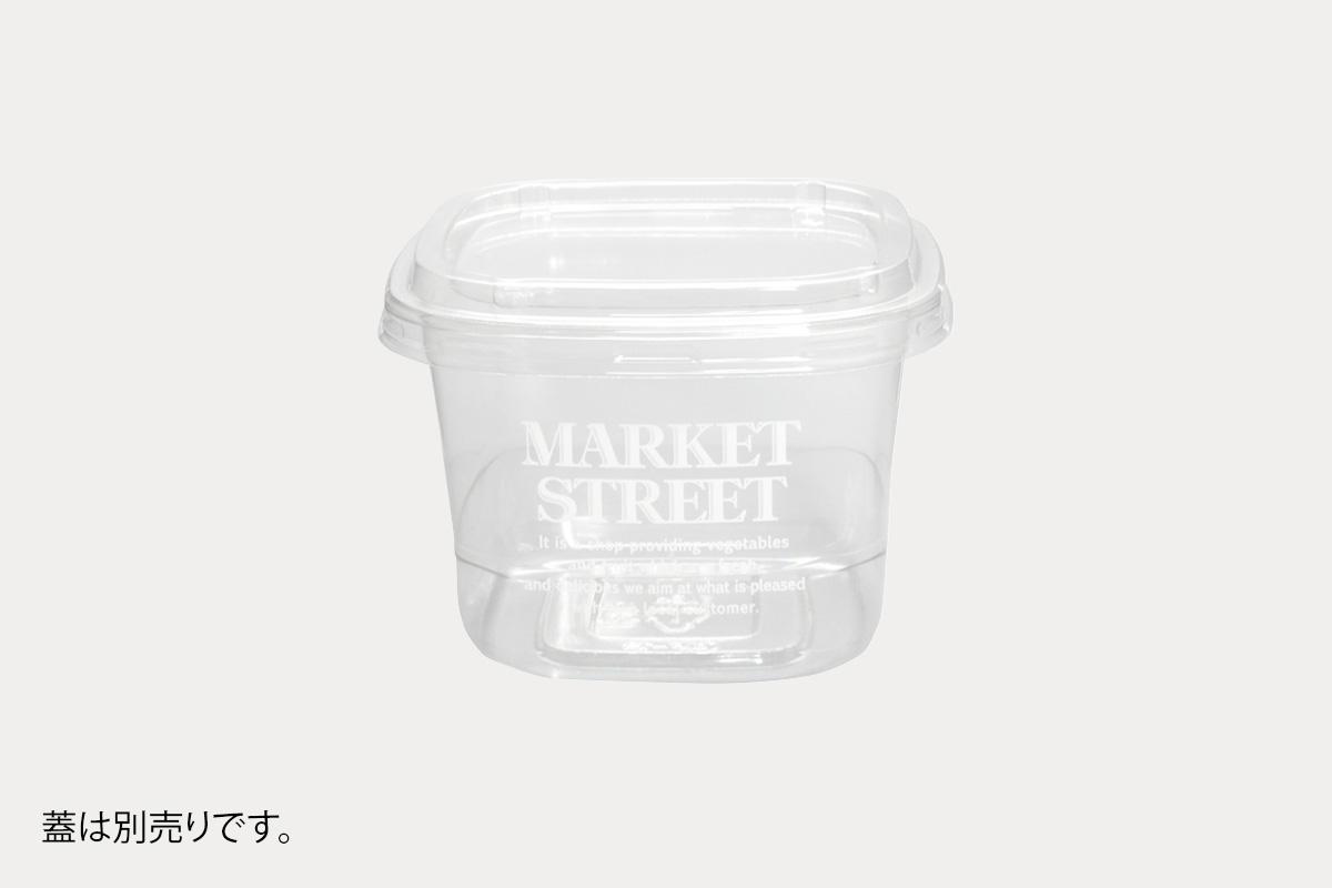 マルチカップ角  500  MS  白
