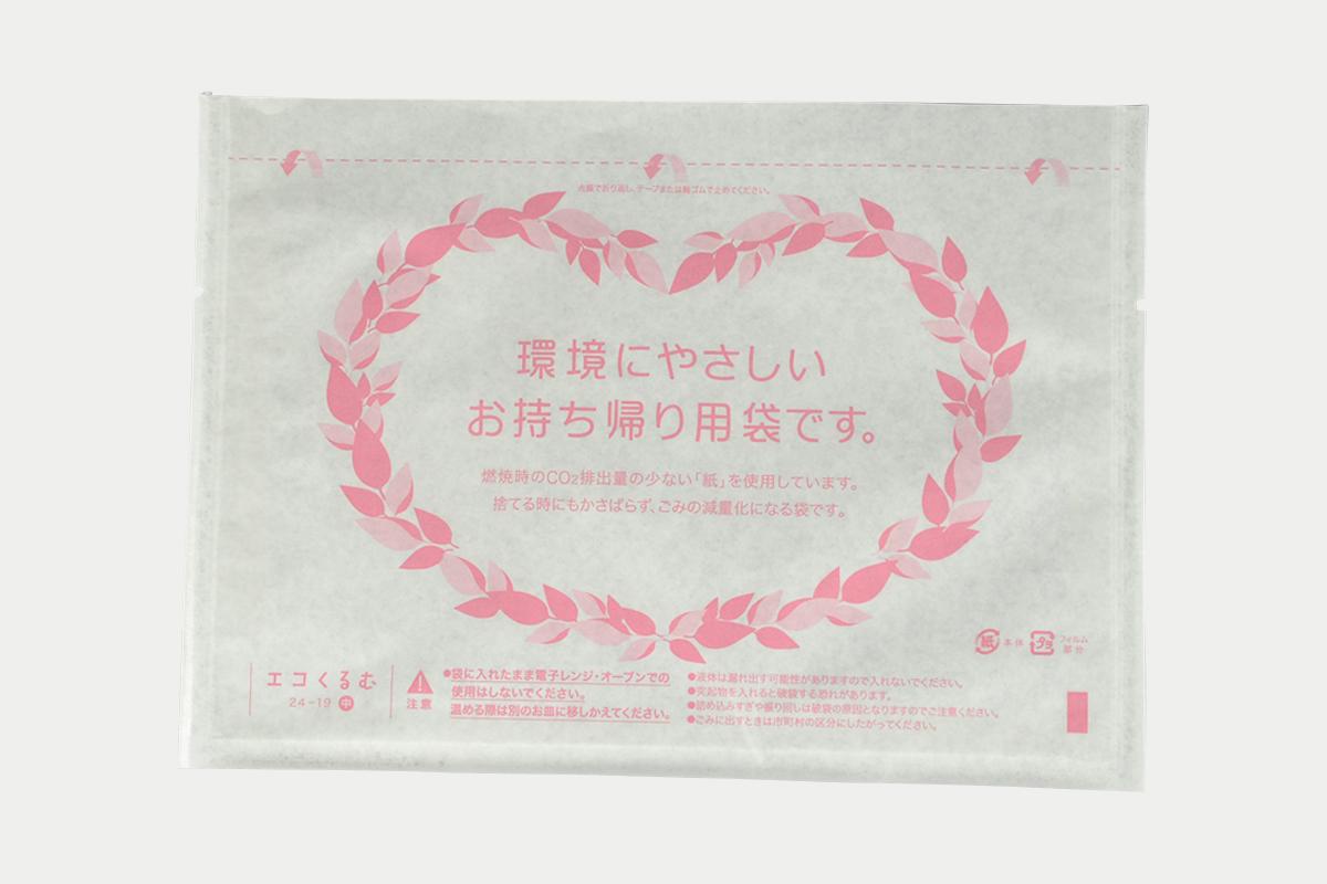 PSエコくるむ  24-19  中  ピンク
