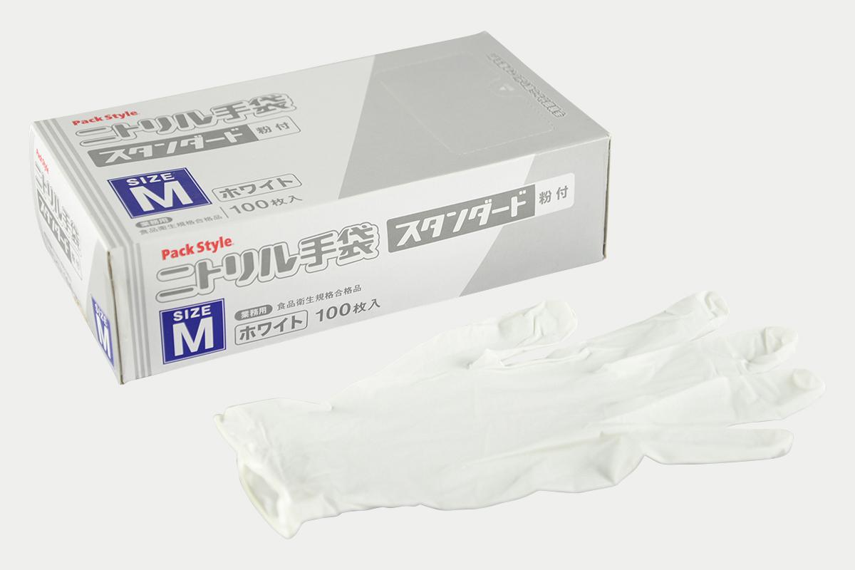 ニトリルスタンダード粉付  M  白