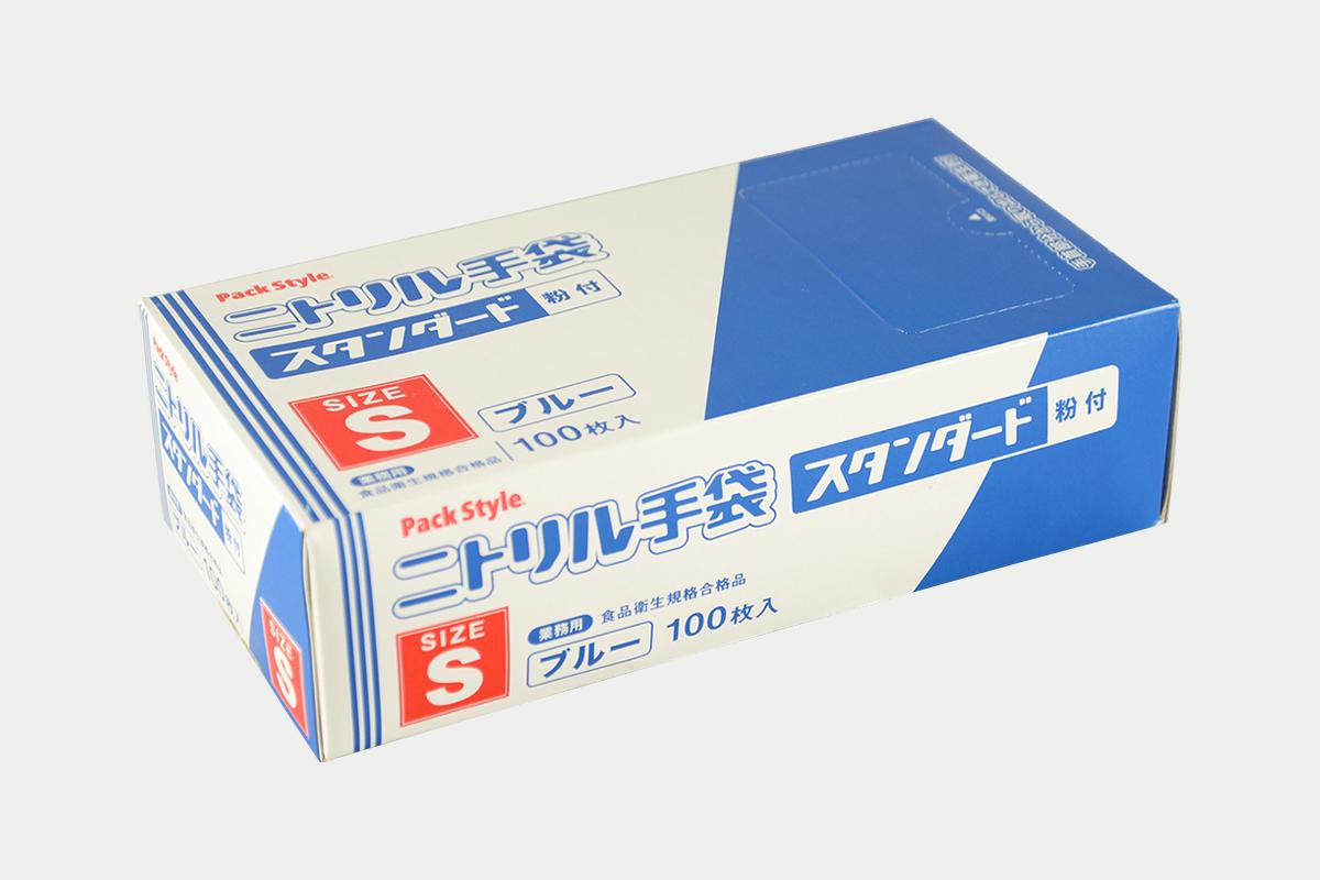 ニトリルスタンダード粉付  S  青