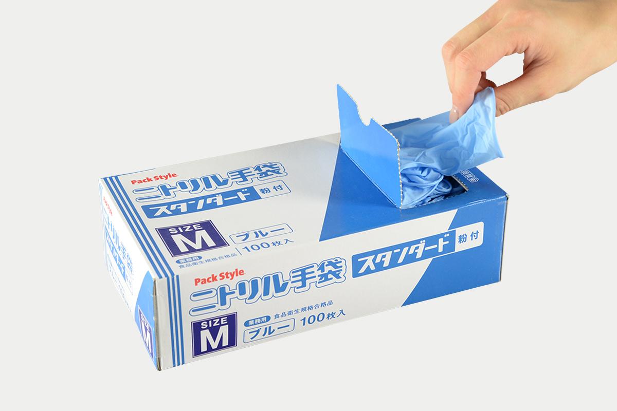 ニトリルスタンダード粉付  M  青