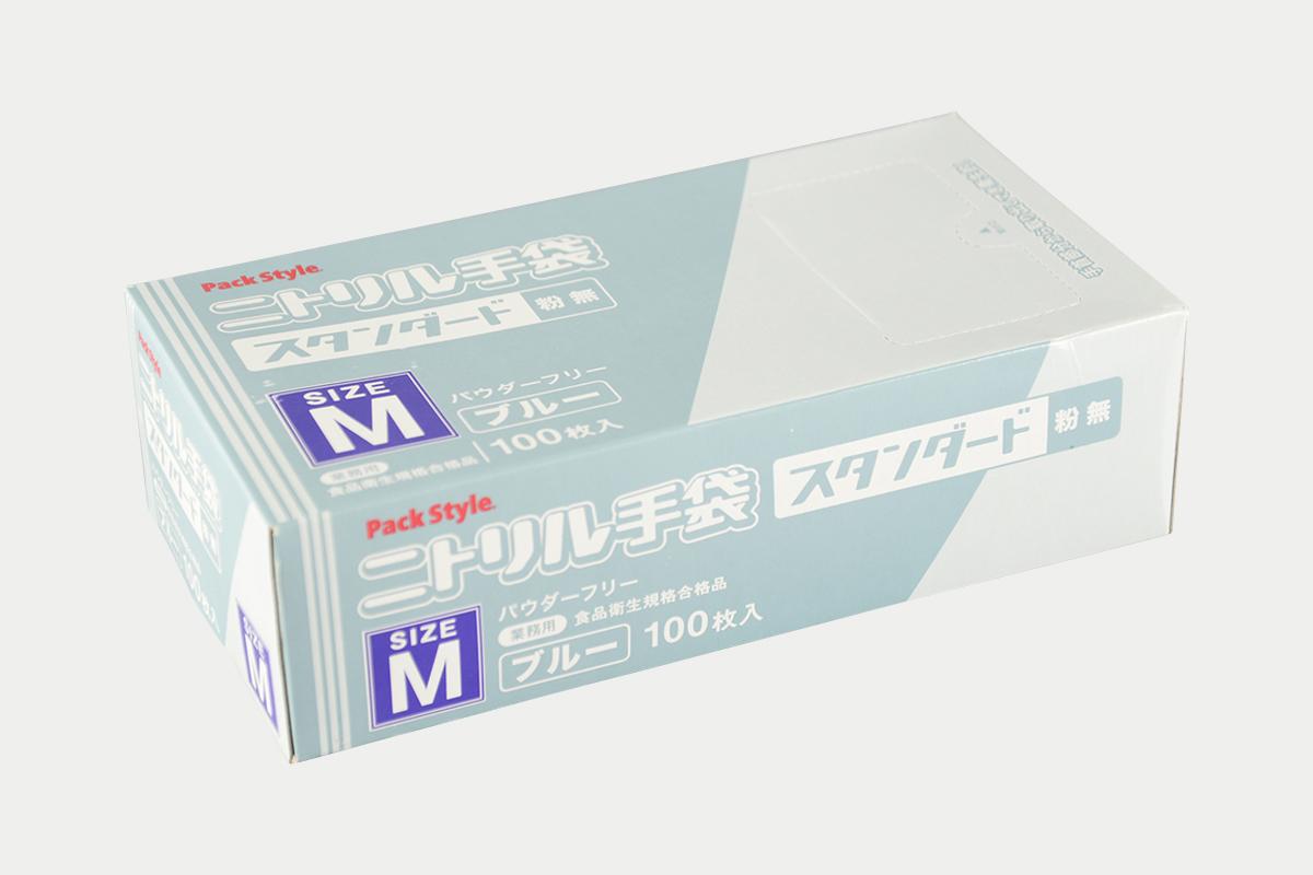 ニトリルスタンダード粉無  M  青