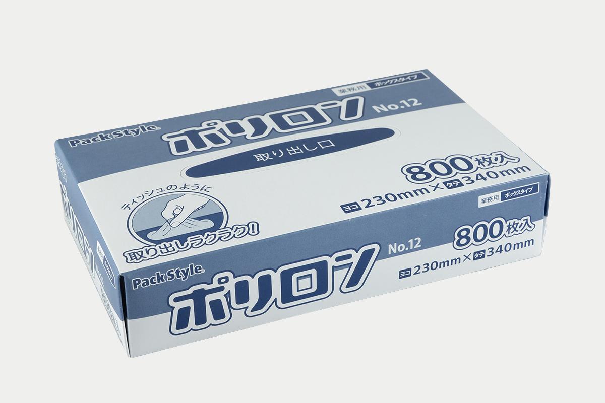 ポリロンNo.12(新)800枚