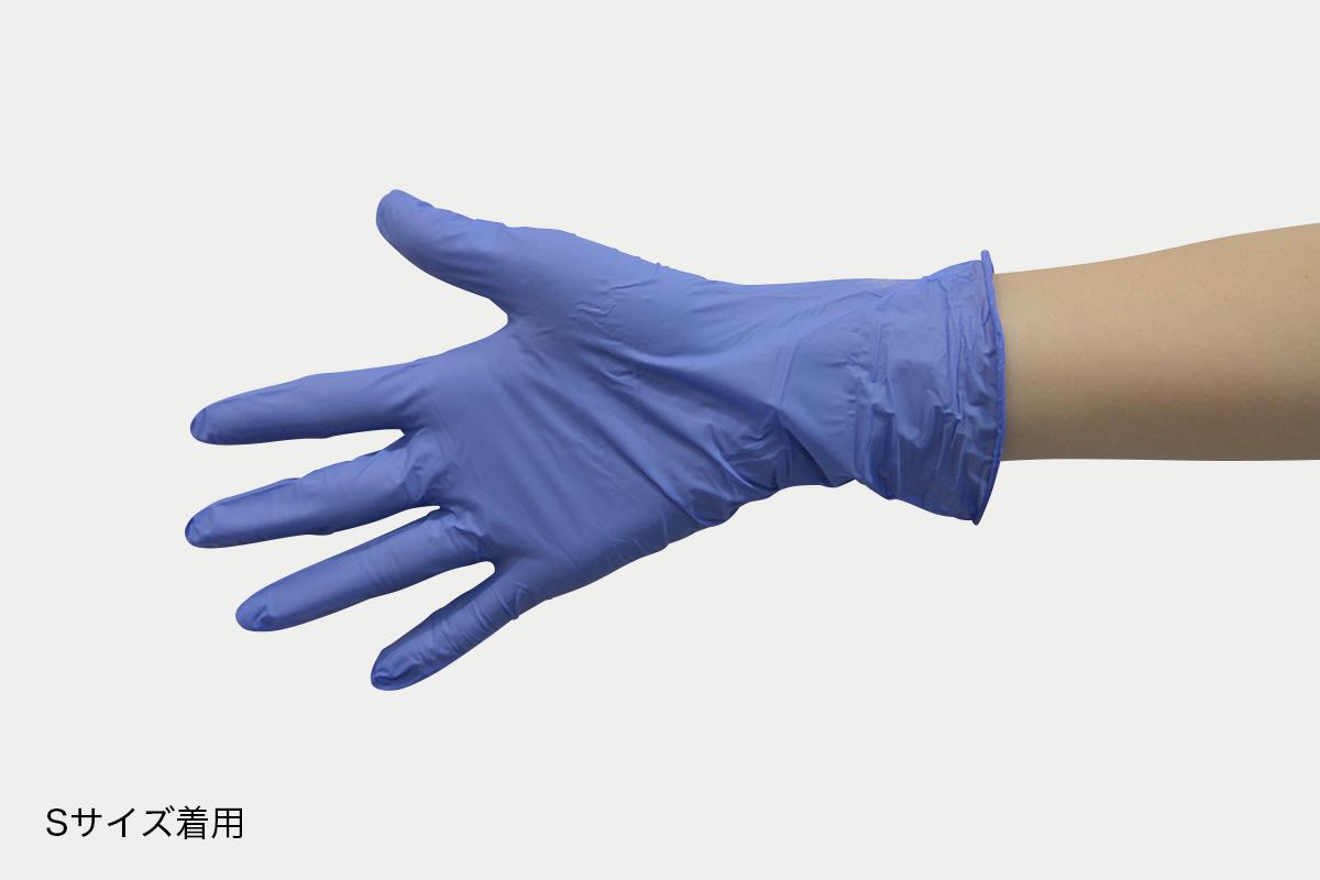 ニトリル手袋ライト粉無  SS  紫