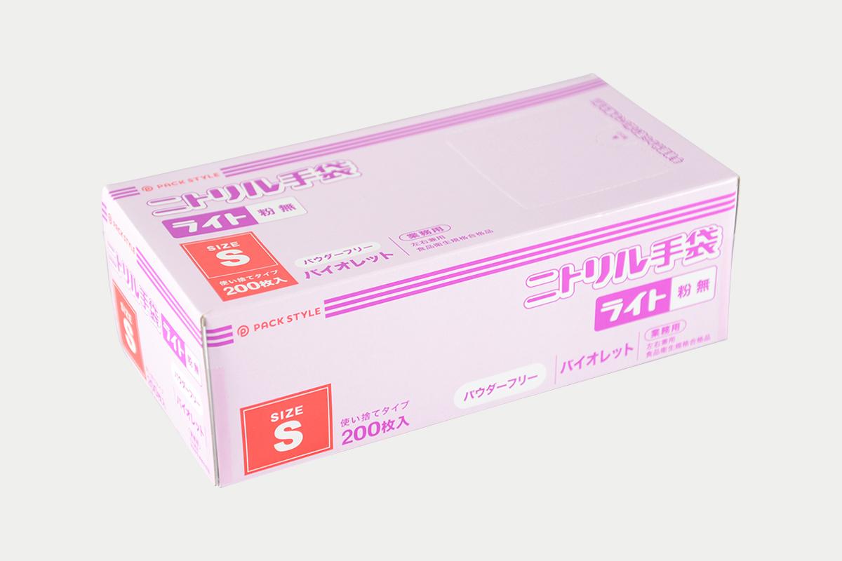 ニトリル手袋ライト粉無  S  紫