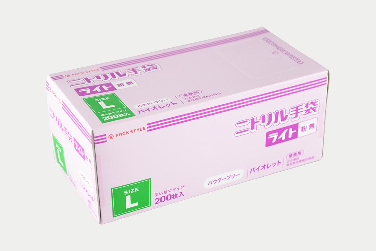 ニトリル手袋ライト粉無  L  紫