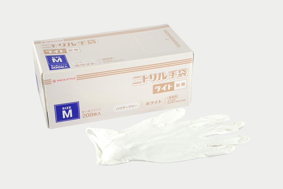ニトリル手袋ライト粉無  M  白