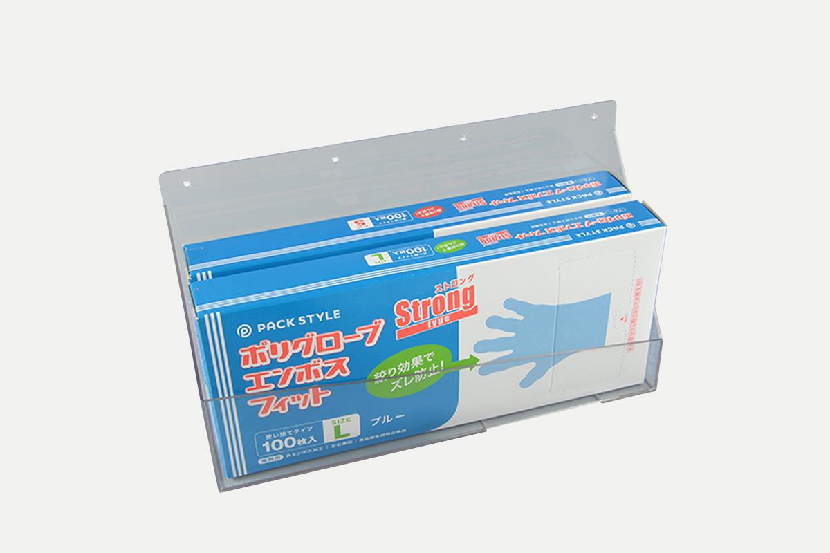 PS手袋専用ホルダ-