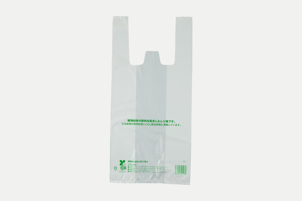 バイオマスレジ袋30  S  乳白