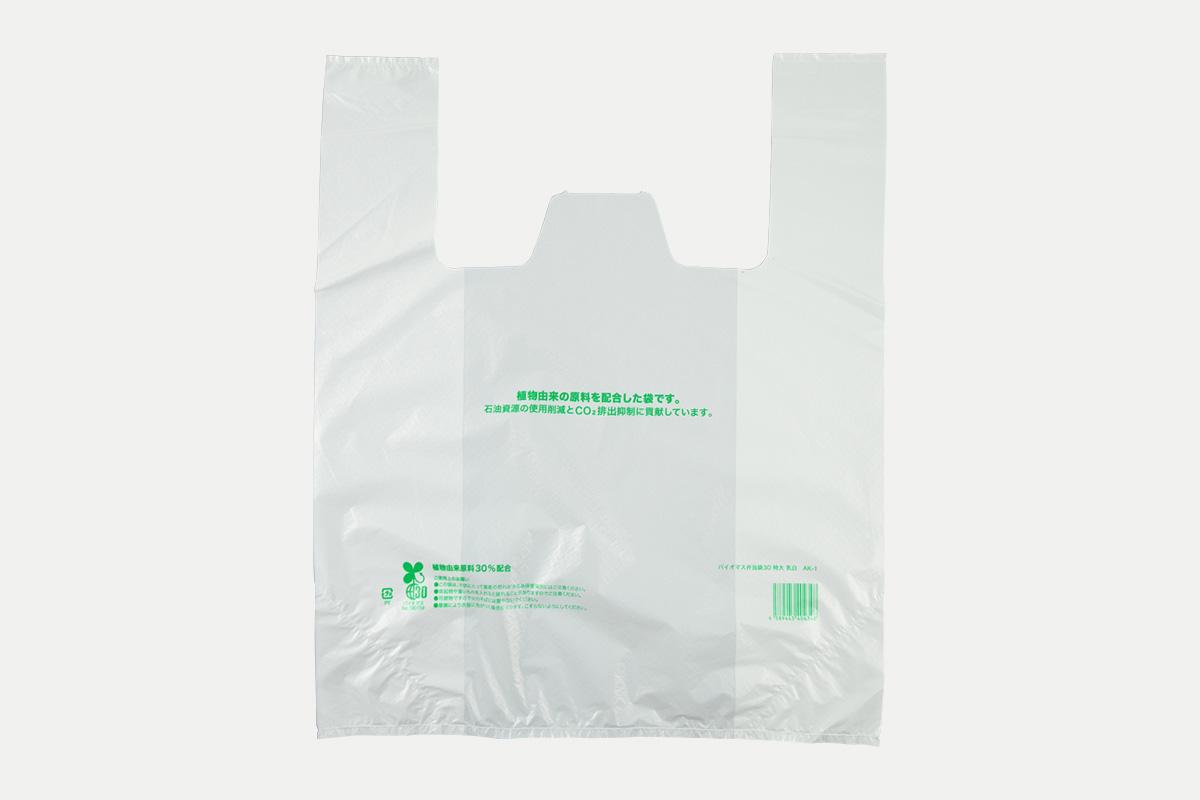バイオマス弁当袋30  特大  乳白