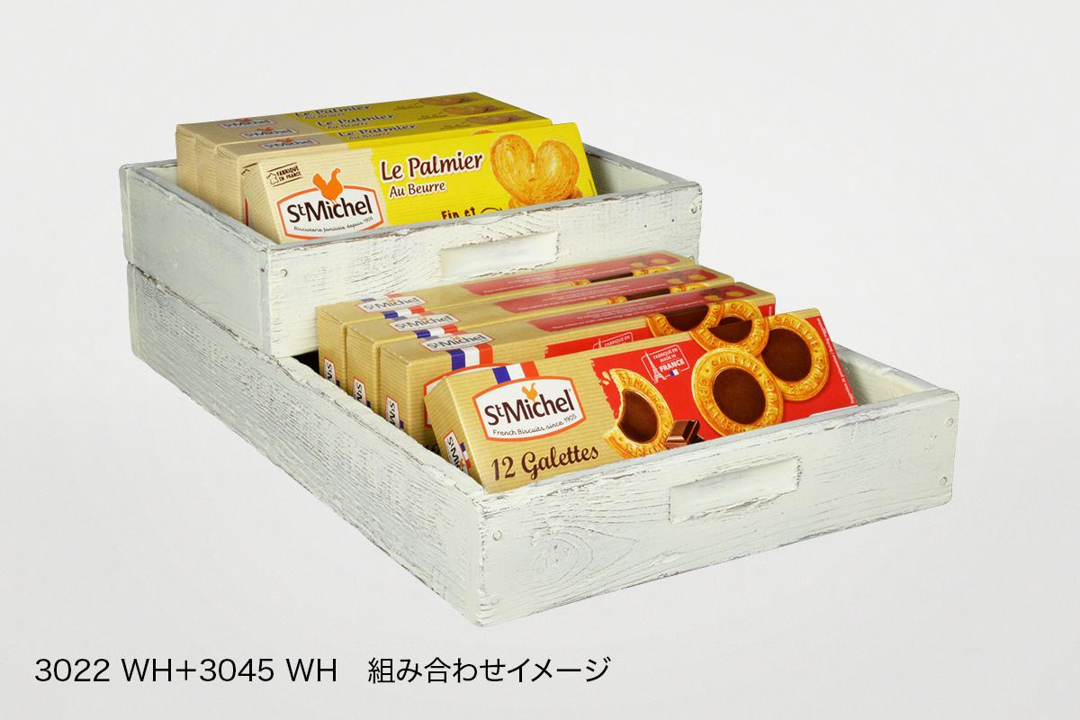 ヴィンテージBOX3022  WH