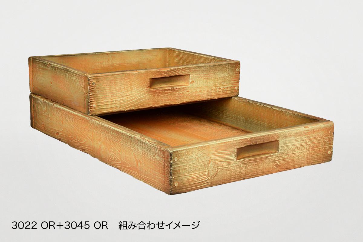 ヴィンテージBOX3022  OR