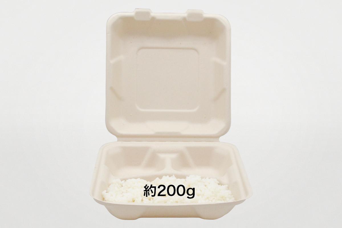BBランチ200-200-3