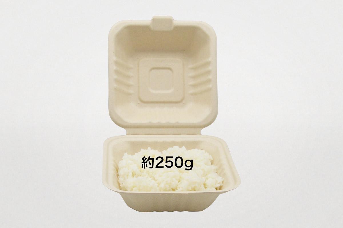 BBランチ150-150