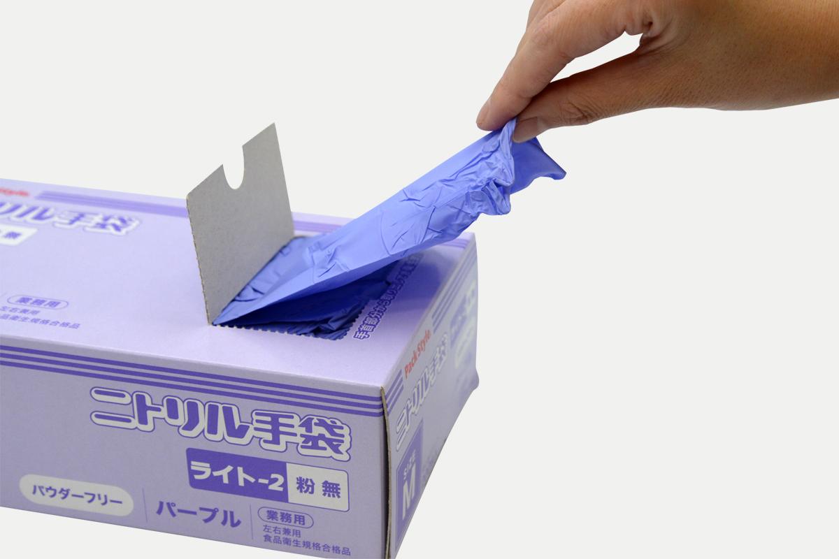 ニトリルライト-2 粉無 M 薄紫