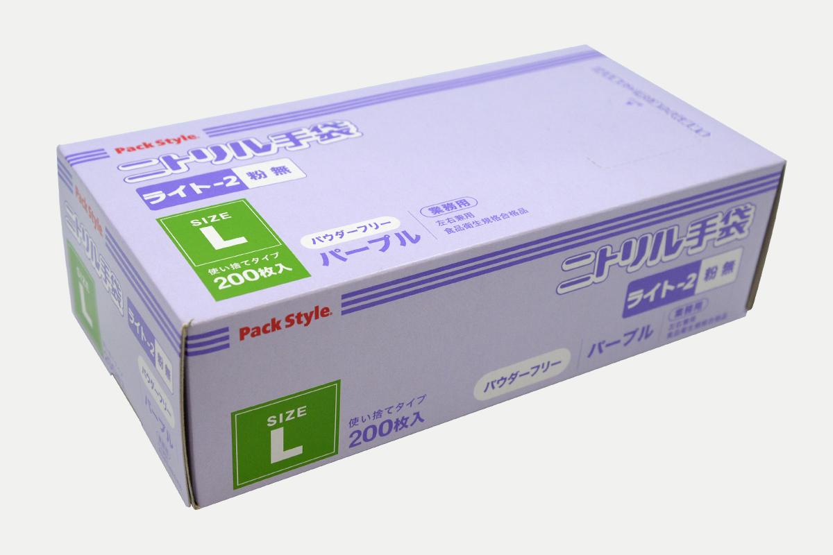 ニトリルライト-2 粉無 L 薄紫