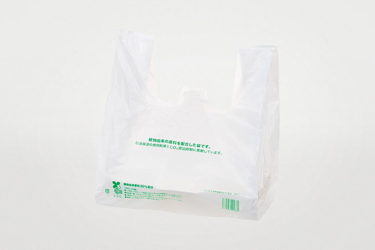 バイオマス弁当袋30  大  乳白