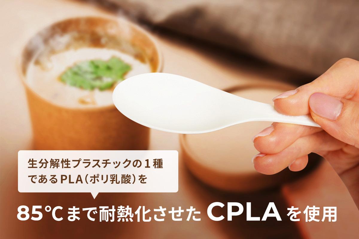 CPLAフォーク165 白 単袋入