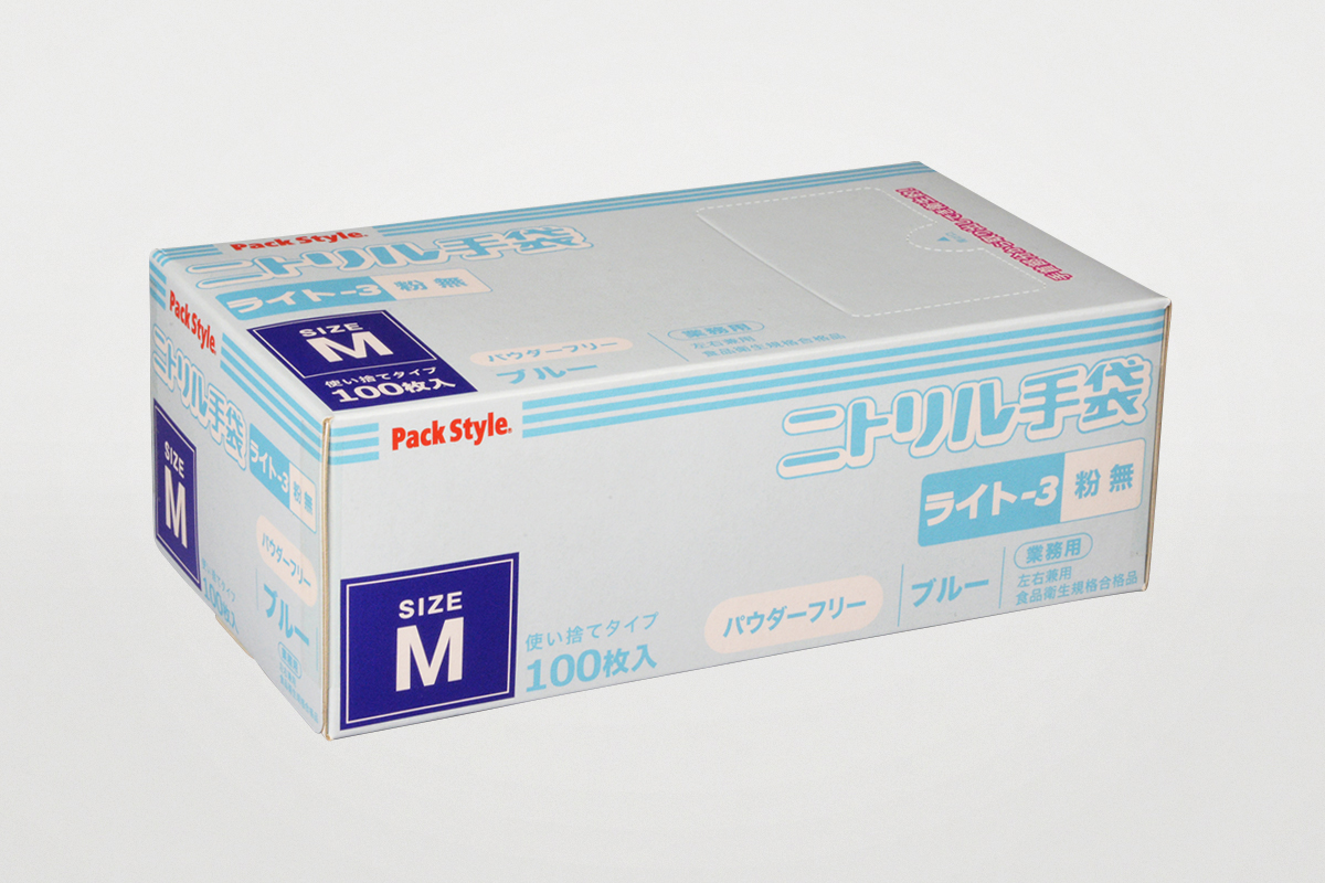 ニトリルライト-3 粉無 M 青