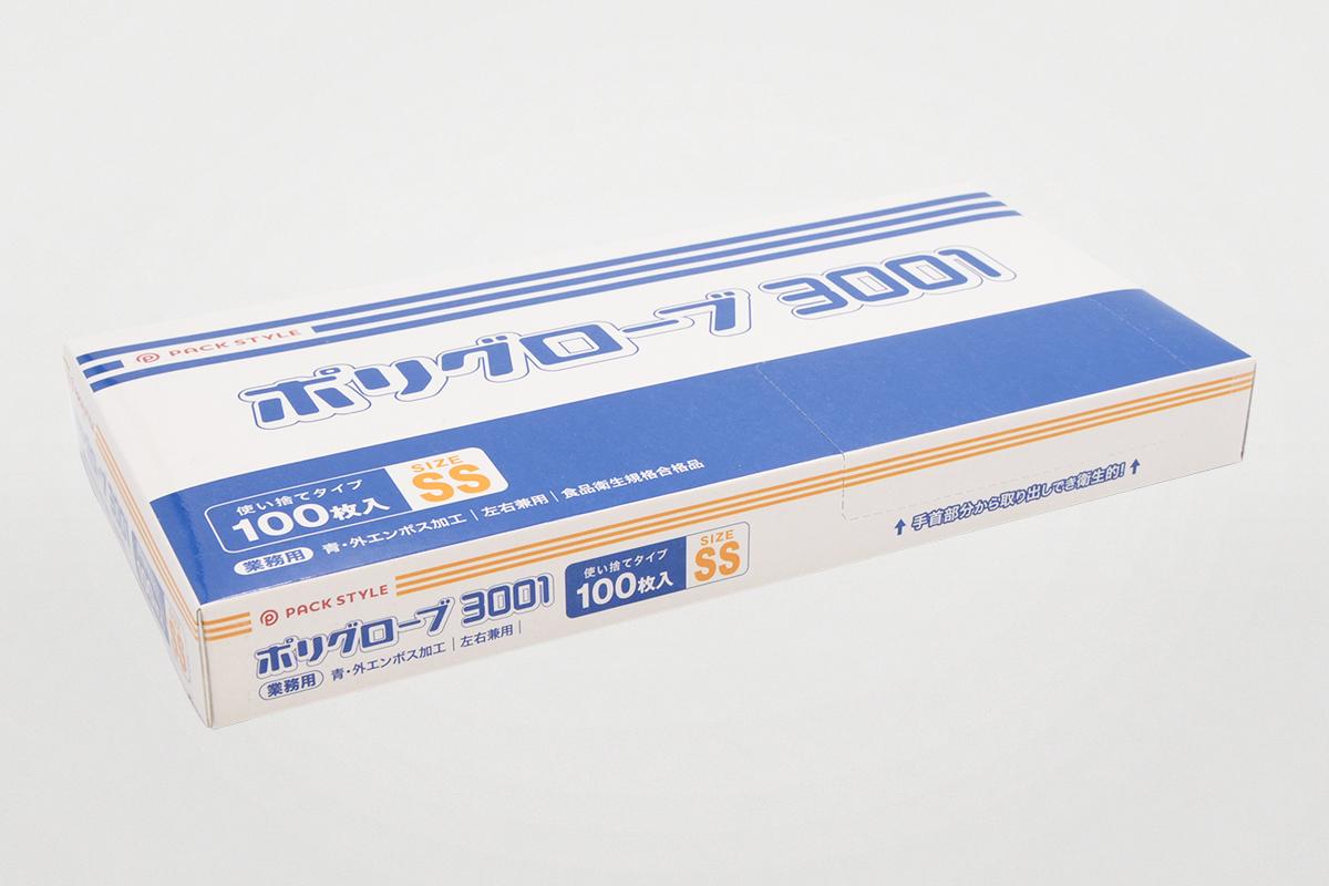 ポリグローブ3001 SS
